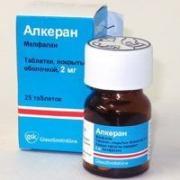 Алкеран (Alkeran) мелфалан 2 мг, №25 (индийские дженерики Alphal