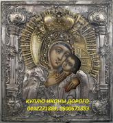 Buy icons, icon stands, salaries, Church utensils. To sell icon Doro