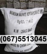 @@@ Buy magnesium sulfate || All Ukraine || Sale