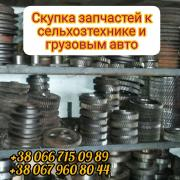 Buy spare parts for agricultural machinery and trucks