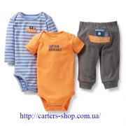 Carters online children's clothing store