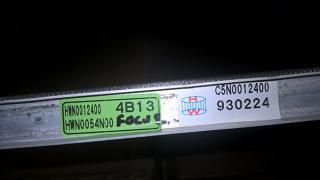 Condenser FORD Focus c 1998-2004 V