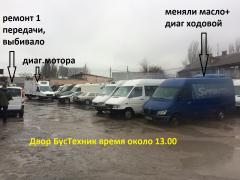 Diagnostics Mercedes, Volkswagen, Renault, STO in Odessa, autolect