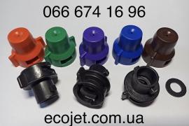 Ecojet Centrifugal Sprayers