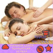 Express Massage course in Chernihiv