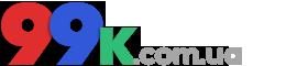 99 копеек Днепр (Днепропетровск) и Днепропетровская область - бесплатные объявления в Днепре (Днепропетровске)