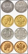 Куплю монеты куплю золотые серебряные монеты продать монеты киев
