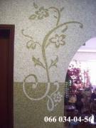 Liquid wallpaper 1500 kinds of color textures