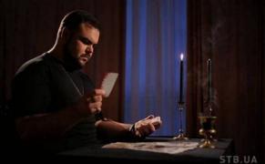 Love spell. Help of the magician Sergei Kobzar in Kiev