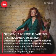 Magic help Odessa. Divination