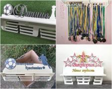 Медальницы для спортсменов