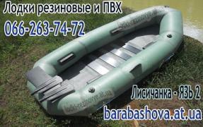 надувная лодка выгодные цены