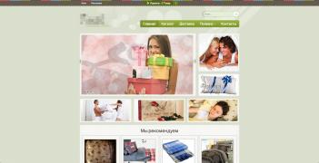 Online shop of home textiles