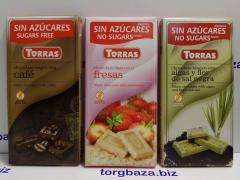 "Online shop ""Torgbaza"". For children"