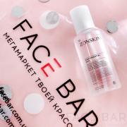 Оригинальная корейская косметика Face Bar