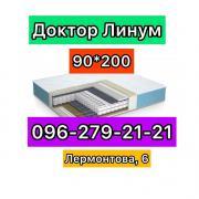 Orthopedic mattresses Krivoy Rog Lermontov 6
