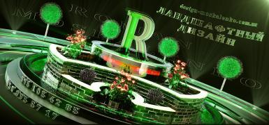 Озеленення та благоустрій території від дизайн студії Р. M