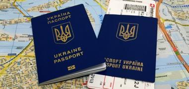 Паспорт Украины, загранпаспорт, ID-карта, оформить/купить