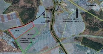 Продам ділянку 24 га ОСГ в 20 км від Дніпра