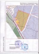 продам земельный участок 268соток вторичка ОСГ