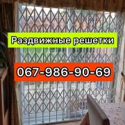 Раздвижные решетки металлические на двери окна, витрины Николаев
