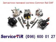 Ремонт турбін RVI Magnum