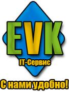 Repair the computer after hrozы EVK IT Service Makeevka