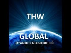 Robot us company THW Global