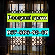 Rose metal grilles on doors, windows, balconies, windows