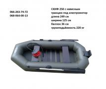 Rubber inflatable boats at the lowest prices