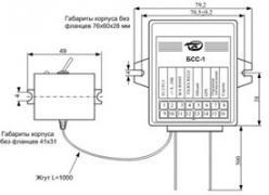 Сигнализация слива топлива. БСС