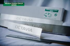 Sill stainless steel for Skoda Octavia A5