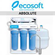 Система обратного осмоса Ecosoft Absolute с помпой на станине (M