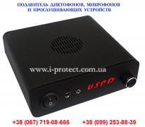Средства защиты информации,подавитель диктофонов USPD X11