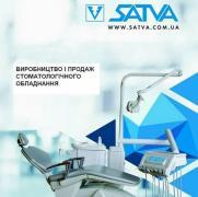 Стоматологічні установки Satva