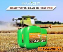 Stubble destructor Filazonit, NPK bacterial biological product