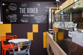 The Doner готовый бизнес ,франшиза, шаурма