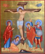 The Icon Of The Crucifixion Of Jesus Christ