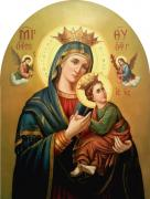 The Icon Of The Virgin