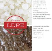 Вторичный полипропилен (ПП), Полипропилен вторичка гранула, Гра