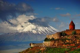 Week-end в Ереване 3 Дня 2 Ночи