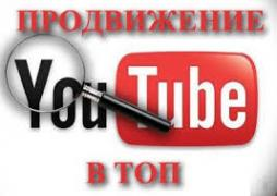 Will create a video channel on YouTube for the online store, Biznesa