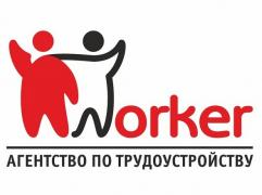 Worker at manufacture Trw Steering Systems Poland (Poland)