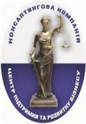 Юридические и консалтинговые услуги