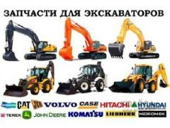 Запасные части к дорожно-строительной технике HYUNDAI